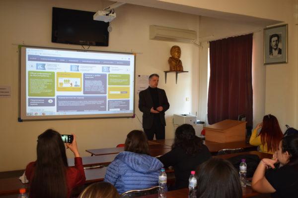 Агенция за регионално развитие проведе обучения за младежи по различни компетенции