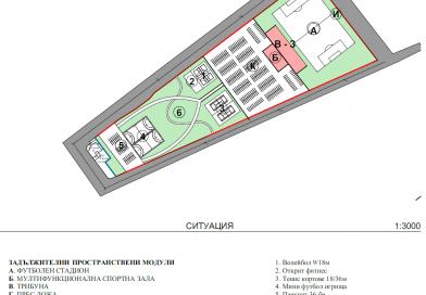 Вижте визията на новия спортен комплекс в Асеновград