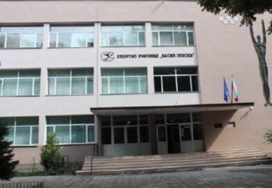 Учениците от Спортното училище в Пловдив с уникален видео поздрав за Деня на Европа